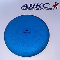 Балансировочная подушка / Массажная подушка равновесия / Балансировочный диск