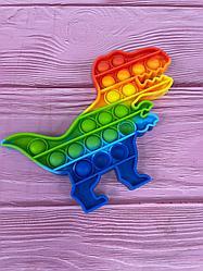 Pop it Игрушка антистресс  радужный динозавр
