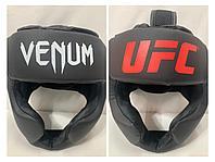 Шлем для бокса с бампером
