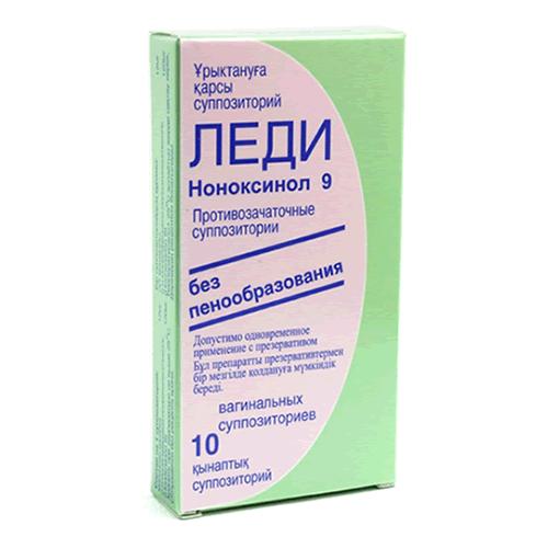 Леди №10 суппозитории вагинальные
