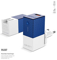 Зарядное устройство LDNIO PA307 сетевое + Powerbank 2600 mAh/ Выход: 1A, max 5W/ Blue&White (LD_B4338)
