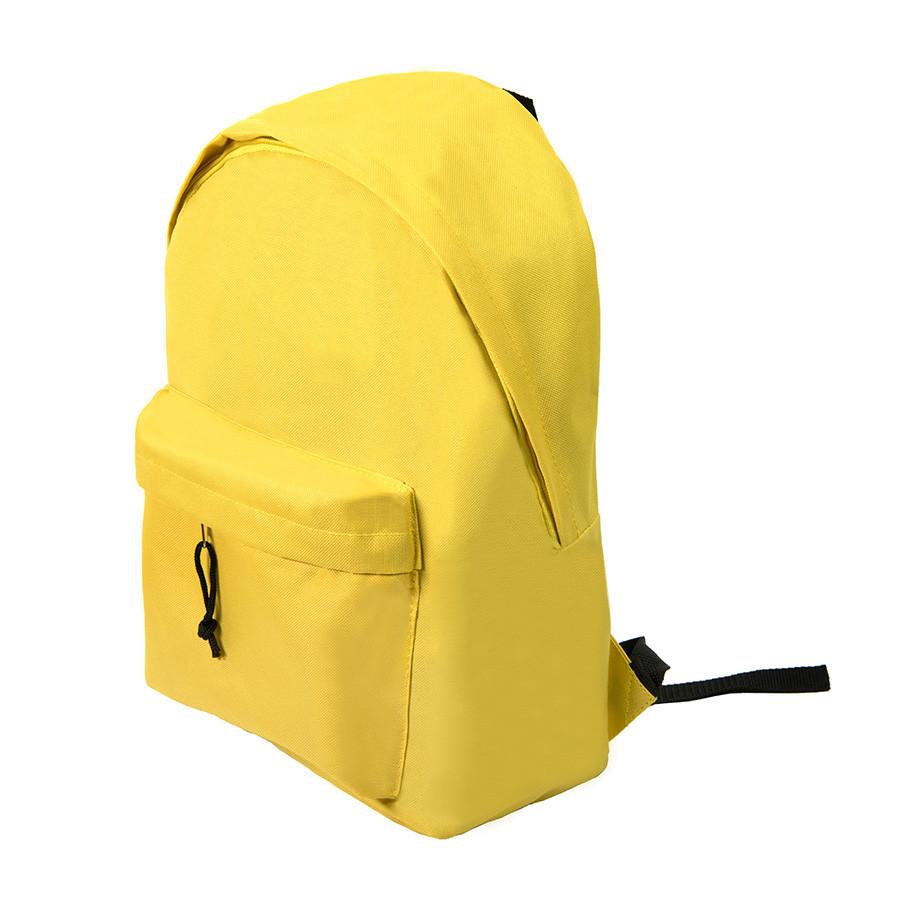 """Рюкзак """"Discovery""""; желтый; 29х39х12 см; полиэстер"""