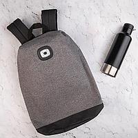 Набор подарочный URBANICON: рюкзак, бутылка для воды