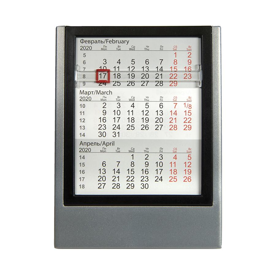 Календарь настольный на 2 года; серебристый с черным; 12,5х16 см; пластик