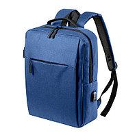 """Рюкзак """"Prikan"""", синий, 40x31x13 см, 100% полиэстер 600D, фото 1"""