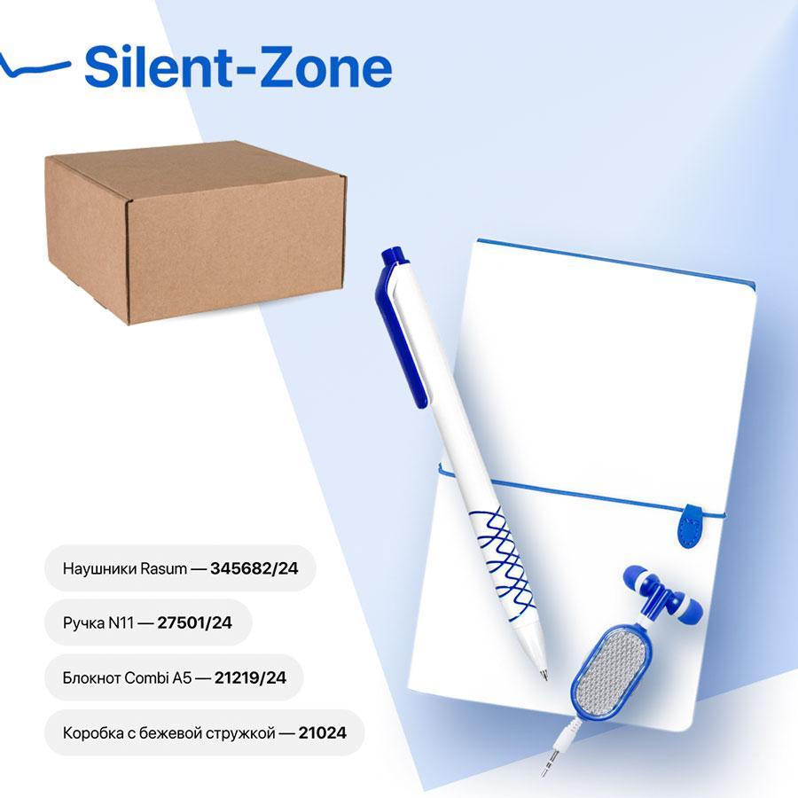 Набор подарочный SILENT-ZONE: бизнес-блокнот, ручка, наушники, коробка, стружка, бело-синий