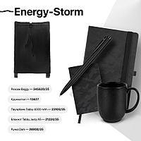 Набор подарочный ENERGY-STORM: бизнес-блокнот, ручка, зарядное устройство, кружка, рюкзак, черный