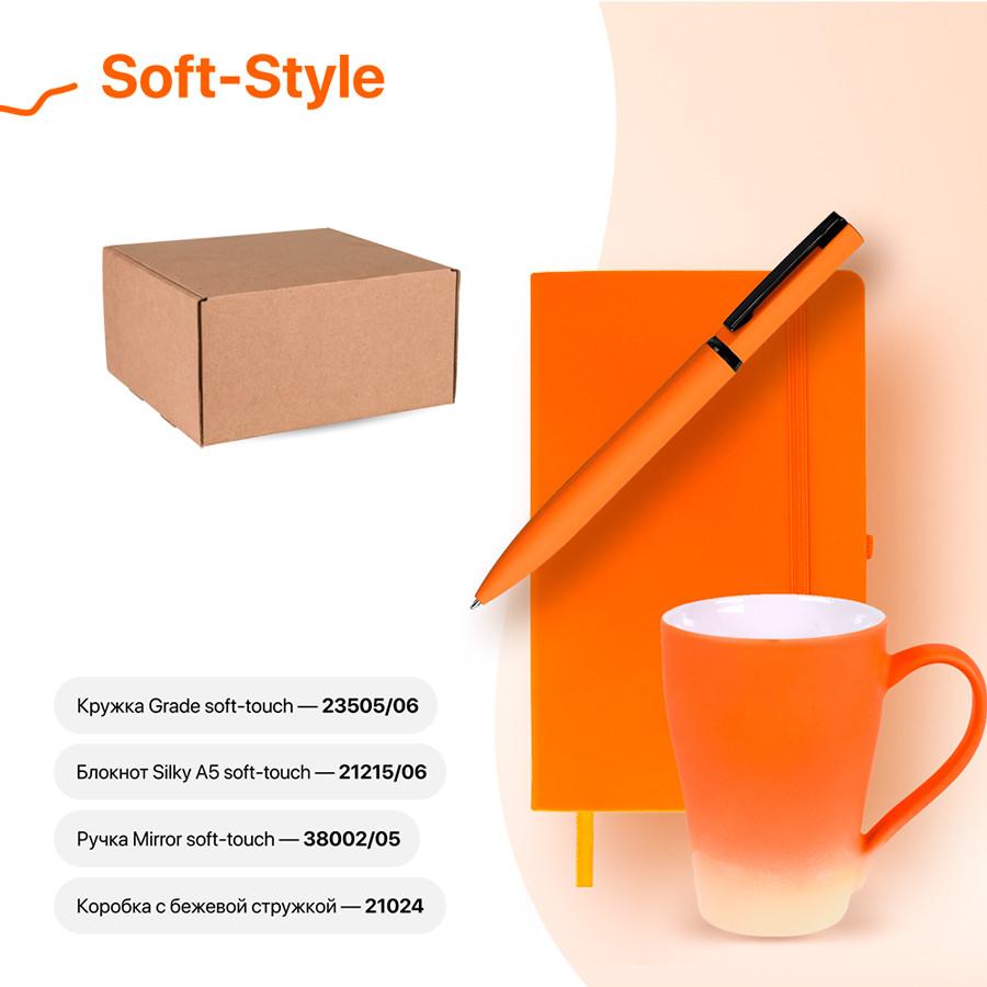 Набор подарочный SOFT-STYLE: бизнес-блокнот, ручка, кружка, коробка, стружка, оранжевый