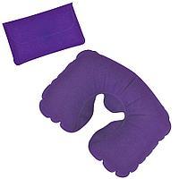 Подушка надувная дорожная в футляре; фиолетовый; 43,5х27,5 см; твил; шелкография