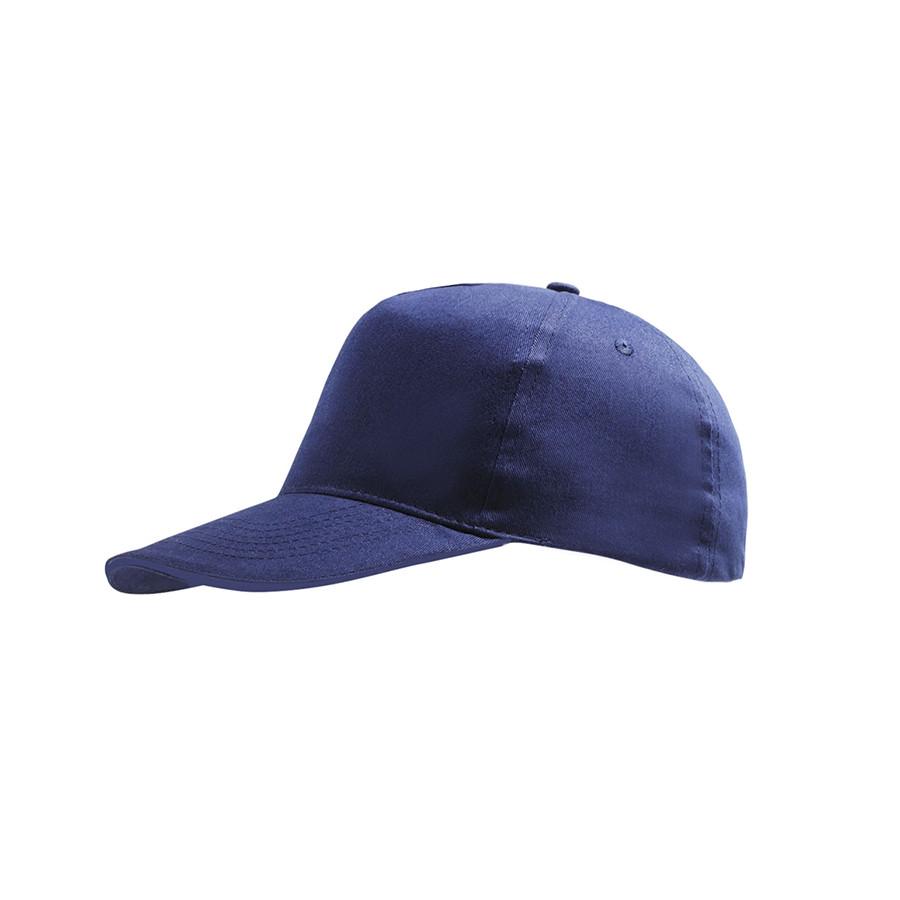 """Бейсболка детская """"SUNNY KIDS"""", 5 клиньев, на липучке, темно-синий, 100% хлопок, плотность 180 г/м2"""