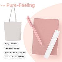 Набор подарочный PURE-FEELING: ежедневник, ручка, футляр, сумка, светло-розовый