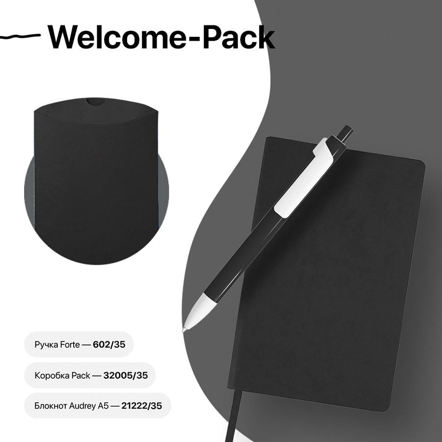 Набор подарочный WELCOME-PACK: бизнес-блокнот, ручка, коробка, черный