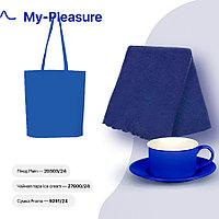 Набор подарочный MY-PLEASURE: чайная пара, плед, сумка, синий