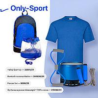 Набор подарочный ONLY-SPORT: футболка, набор SPORT UP, портативная bluetooth-колонка, рюкзак, синий