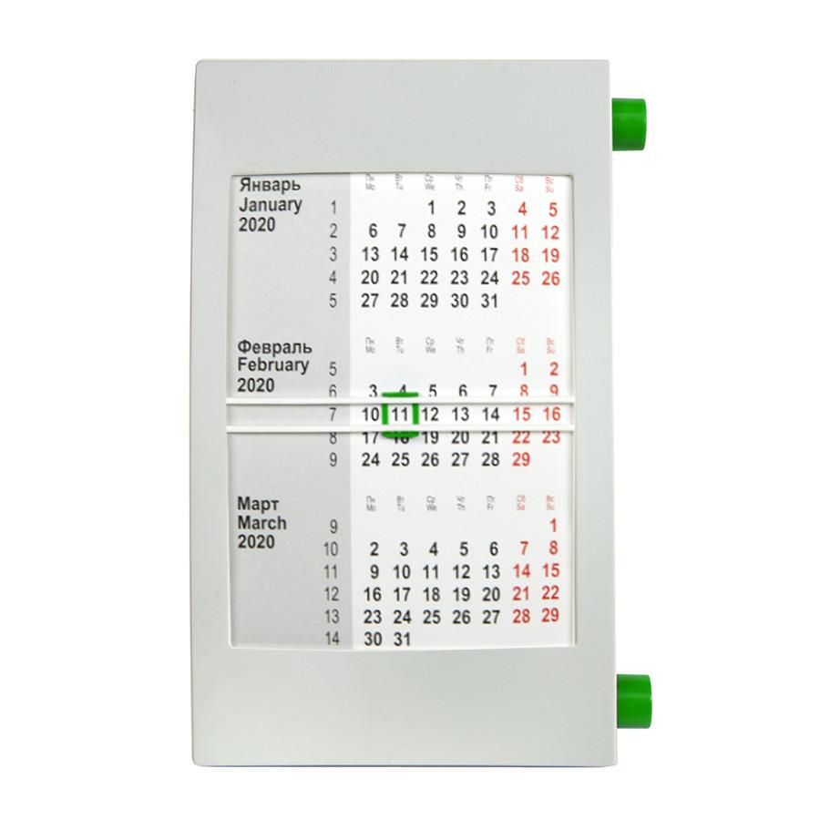Календарь настольный на 2 года; серый с зеленым; 18х11 см; пластик