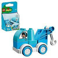 Конструктор LEGO DUPLO My First Буксировщик 10918