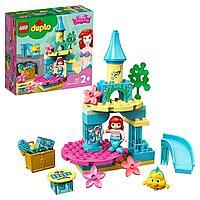 Конструктор LEGO DUPLO Подводный замок Ариэль 10922