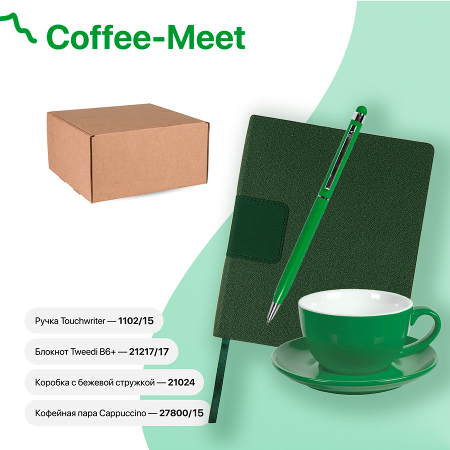 Набор подарочный COFFEE-MEET: бизнес-блокнот, ручка, чайная/кофейная пара, коробка, стружка, зеленый