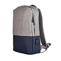 "Рюкзак ""Beam"", серый/темно-синий, 44х30х10 см, ткань верха: 100% полиамид, подкладка: 100% полиэстер, фото 1"