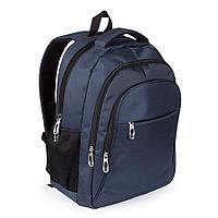 Рюкзак ARCANO, темно-синий, 100% нейлон  600D