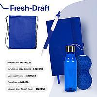 Набор подарочный FRESH-DRAFT: бизнес-блокнот, ручка, массажер, бутылка, рюкзак, синий