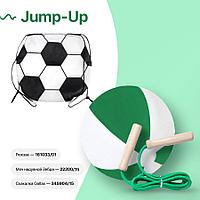 Набор подарочный JUMP-UP: мяч надувной, скакалка, рюкзак для обуви, зеленый