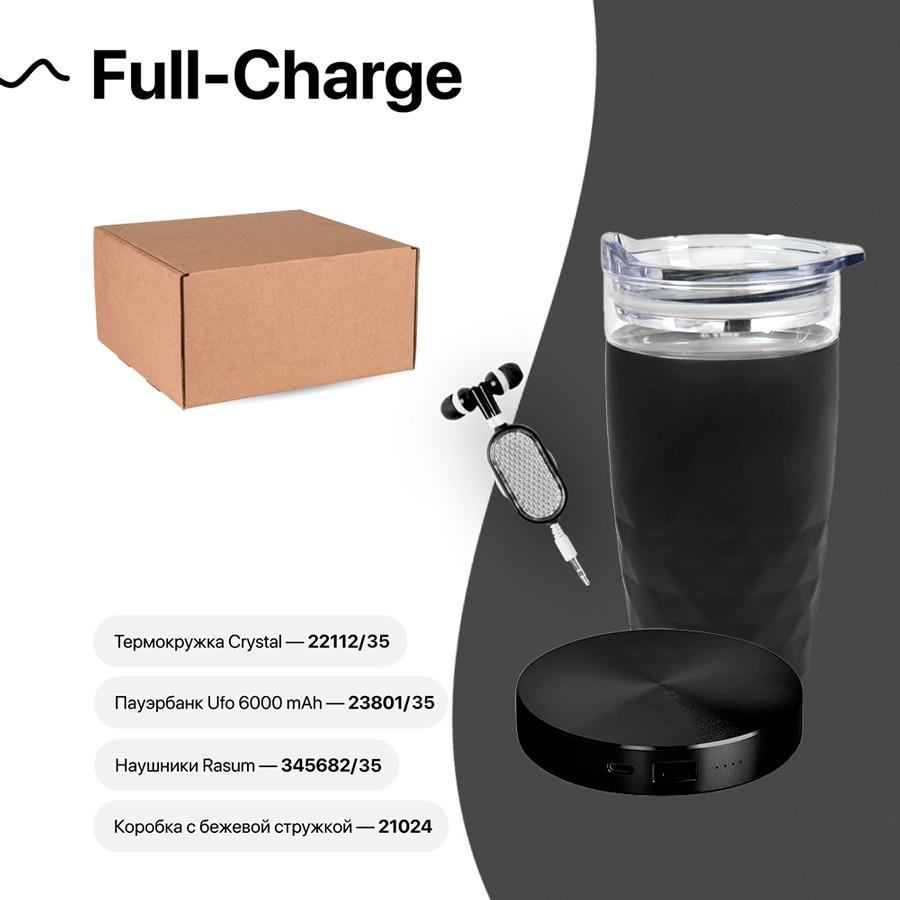 Набор подарочный FULL-CHARGE: термокружка, зарядное устройство, наушники, коробка,стружка, черный