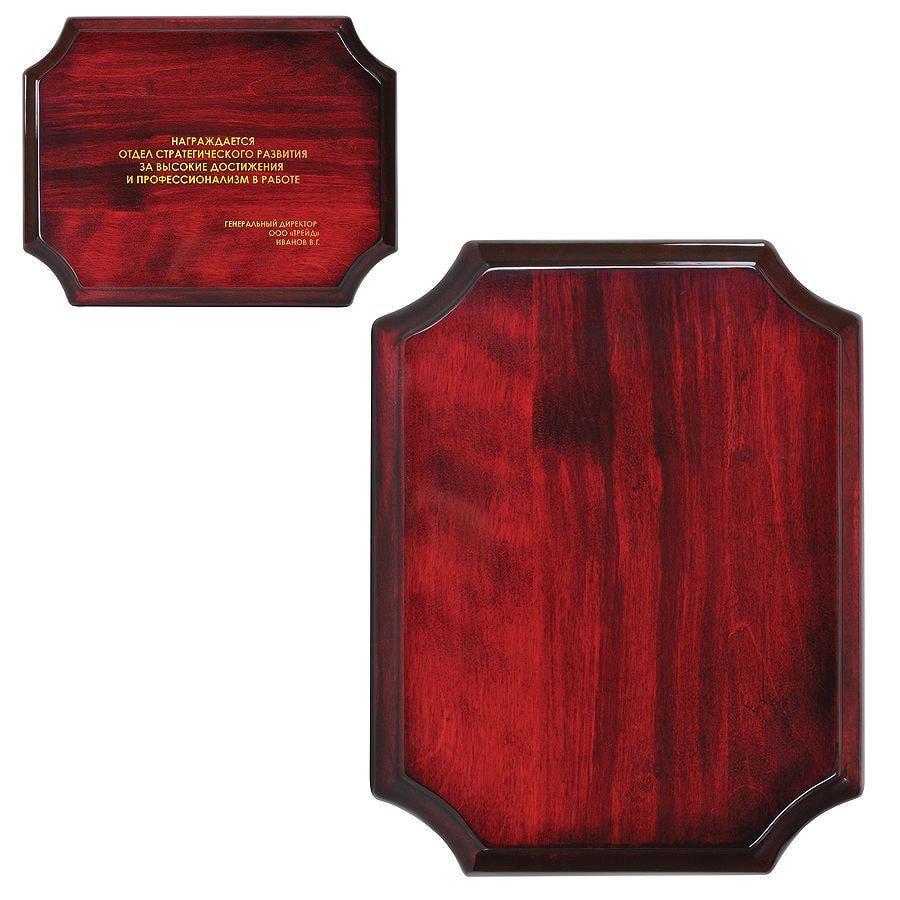 """Плакетка """"Award"""",18х23х2см, дерево"""