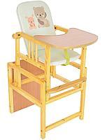 BAMBOLA Стул-стол для кормления Слоник регулируемая спинка Мишка/Щенок Салатовый