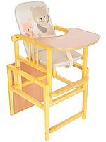 BAMBOLA Стул-стол для кормления Слоник регулируемая спинка Мишка/Щенок Серый