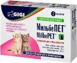 МильбеПЕТ таблетка для для котят и кошек до 2 кг от гельминтов, (цена за 1тб.).