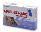 Мильбемакс для щенков и маленьких собак антигельминтный препарат 2 таб. в упаковке