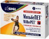 МильбеПЕТ для щенков и собак маленьких пород от 1 до 5 кг. 2таб. упаковка, фото 1