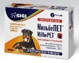 2МильбеПЕТ для взрослых собак (весом более 5 кг), 2 таблетки упаковка, фото 1