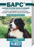 БАРС Капли против блох и клещей для собак массой более 30 кг, уп. 2 пипетки по 5мл.