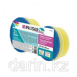 Губки для посуды c тефлоновым покрытием, круглые, d 95 x 50 мм, 2 шт., Home Palisad