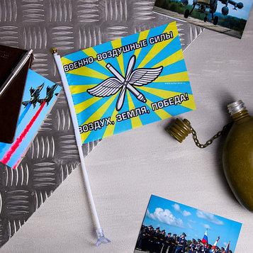 Флаг на присоске «ВВС», 21 × 14 см