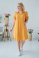Женское летнее из вискозы желтое платье ASV 2374 охра 44р.