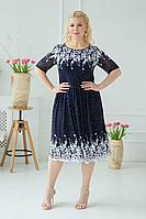 Женское летнее трикотажное синее большого размера платье ASV 2022 синий 48р.
