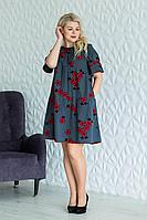 Женское летнее хлопковое серое большого размера платье ASV 1737 серый 46р.