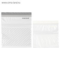 Набор пакетов ИСТАД, 50 шт, серый/белый