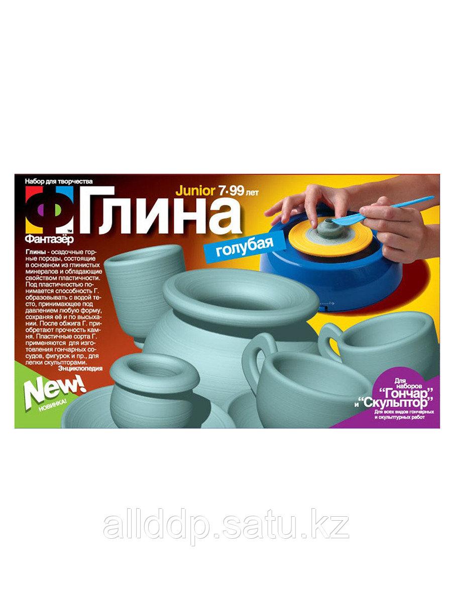 Гончар Глина голубая 217011