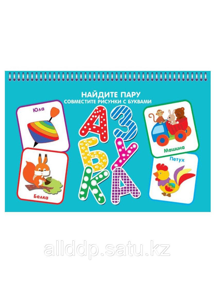 Карточки перекидные на спирали Азбука 4197