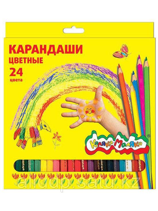 Карандаши 24цв Каляка-Маляка ККМ24