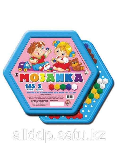 Мозаика 145 эл.шестигранная 00956 Десятое Королевство