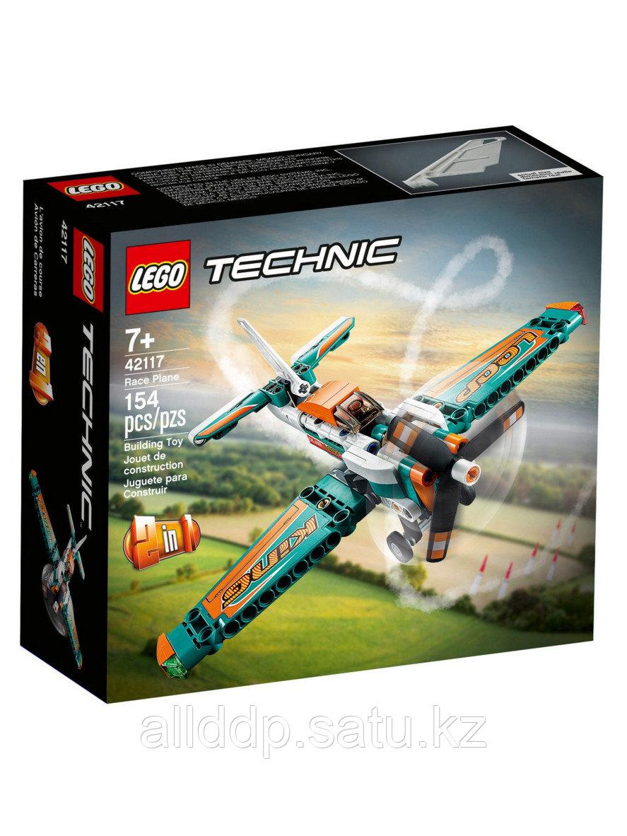 Конструктор Гоночный самолёт 154 дет. 42117 LEGO Technic