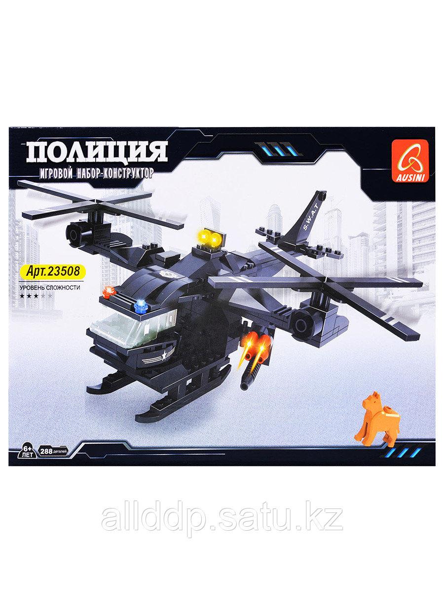 Конструктор блочный Полицейский вертоле 288 дет. 23508 Ausini