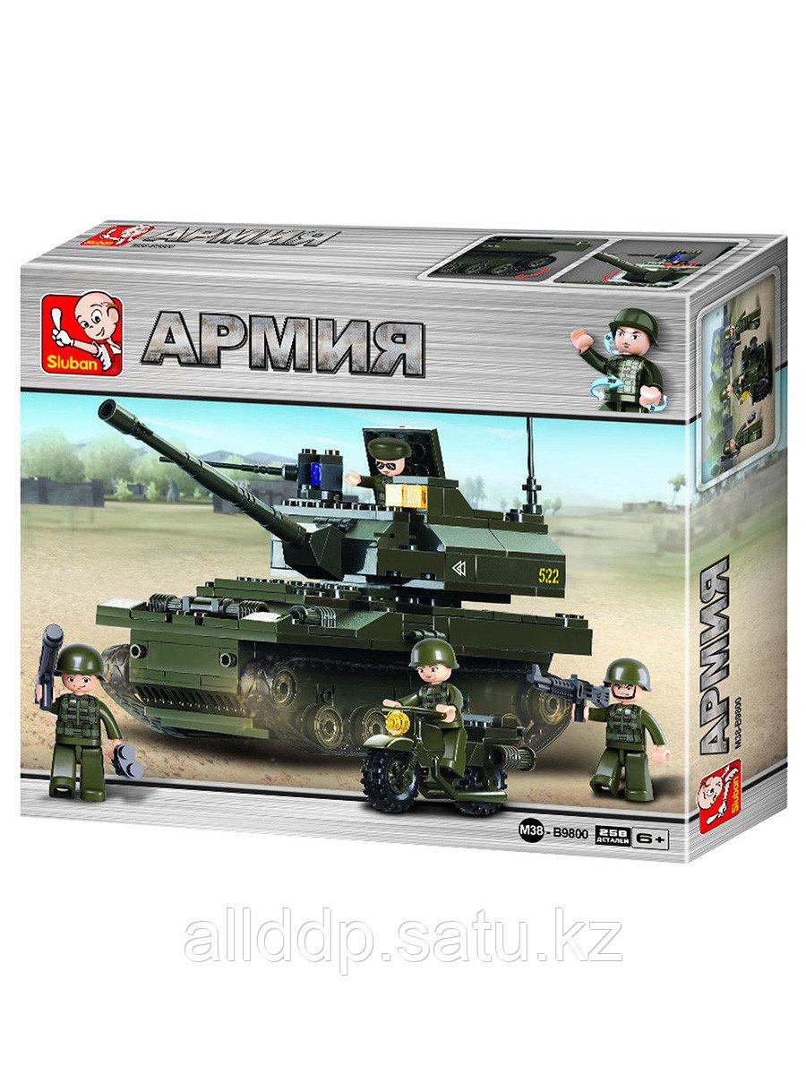 Конструктор блочный Вооруженные силы 258 дет. М38-В9800 Sluban