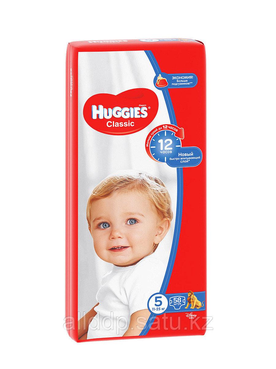 Подгузники Huggies Классик (5) 11-25кг (58шт)
