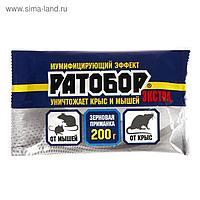 Зерновая приманка «Ратобор» Экстра, 200 г